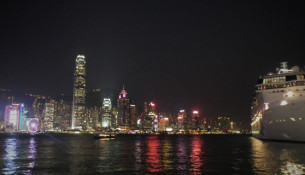 Hong Kong by Night!
