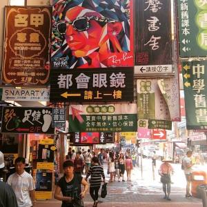 Downtown Mong Kok!
