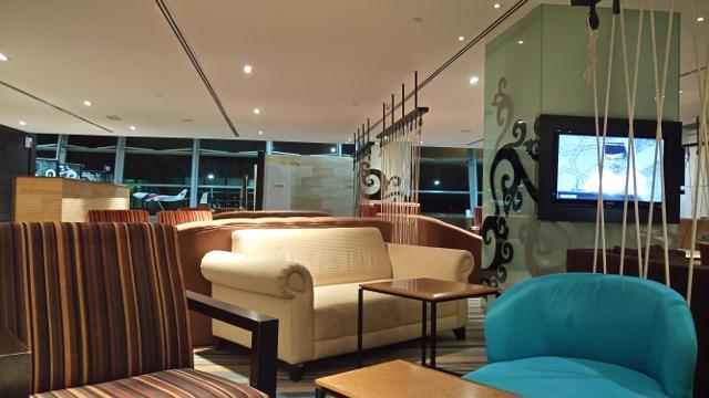 Kota Kinabalu's Golden Lounge