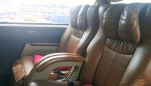 Aeroline coach
