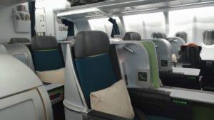 Aer Lingus Business Cabin