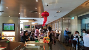 KLIA Plaza Premium Lounge