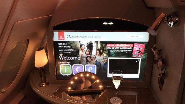 Emirates First Suite