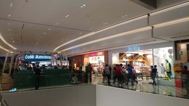 Jewel shopping centre