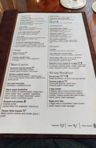 First class lounge menu