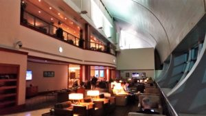 Concourse C first class lounge