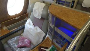 Emirates A380 Business Class