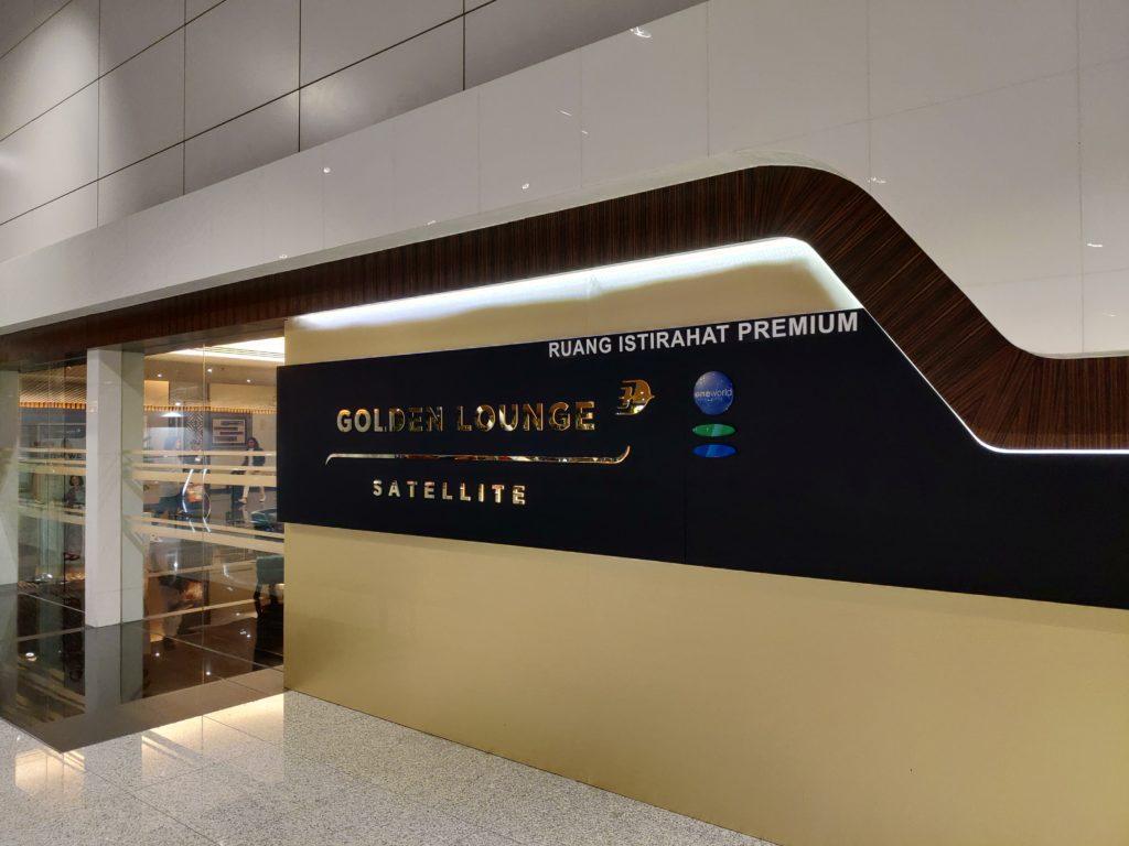 MH Golden Lounge