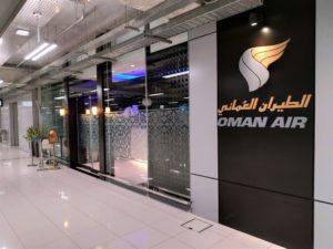 Oman Air BKK Lounge